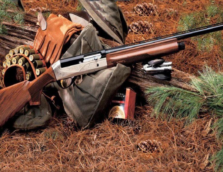 Av Tüfeği Alma Prosedürleri Nelerdir?